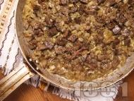 Рецепта Печен ориз с варен агнешки черен дроб и джоджен на фурна